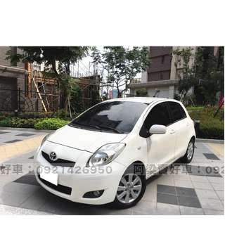 2013年-TOYOTA-YARIS 買車不是夢想.輕鬆低月付.歡迎加LINE.電(店)洽