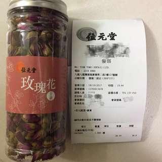 位元堂 玫瑰花茶 乾玫瑰花 健康飲品 60g