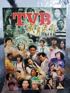 TVB歲月流影千禧珍藏集