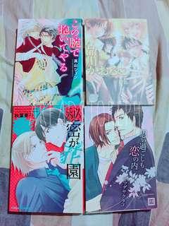 Assorted BL / Yaoi manga
