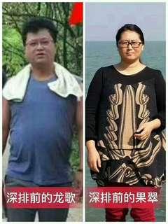 💍深排極速減肥排現正招生💍保証瘦到💪💪