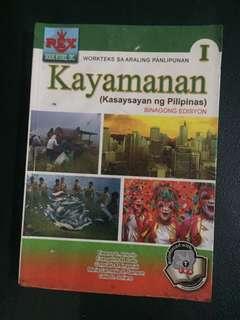 Kayamanan (Kasaysayan ng Pilipinas)