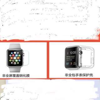 Apple Watch 2/3 protect  glass set