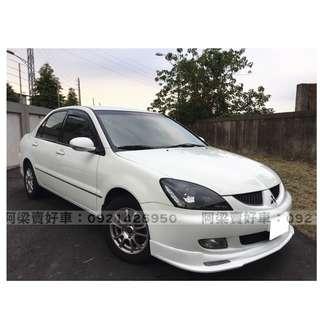2006年- 三菱-Global Lancer 買車不是夢想.輕鬆低月付.歡迎加LINE.電(店)洽