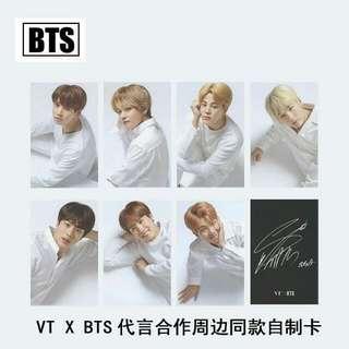 BTS Duplicate VT Card