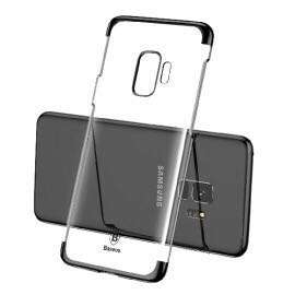 S9 / S9 Plus 電鍍保護套 贈送 3D 保護貼 ( 黑色 Black ) Electroplating Series Durable slim Hard Case For Samsung Galaxy S9 S9 Plus + 3D Tempered Glass Screen Protector Guard Baseus