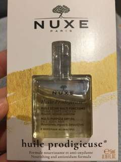 NUXE Multi-purpose dry oil - Sample