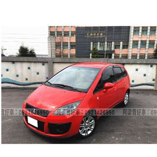 2009年- 三菱- COLT PLUS io版 買車不是夢想.輕鬆低月付.歡迎加LINE.電(店)洽