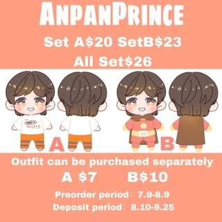 JUNGKOOK -  AnpanPrince doll