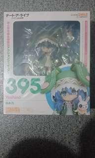 Nendoroid: Yoshino