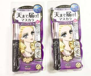 Heroine Make Volume and Curl Waterproof Mascara
