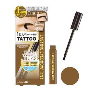 K-Palette 1 Day Tattoo Eyebrow Tint in Light Brown