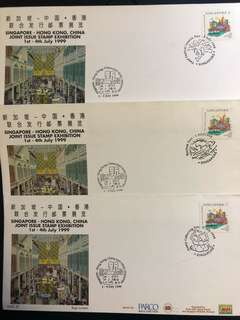 Clearing Stocks: Singapore-China Hong Kong Joint Issue Exhibition Covers Set of 3