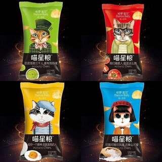 Meow Potato Chips
