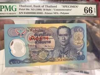 Thailand 1996 50 Baht Specimen UNC note