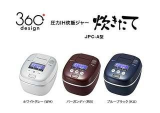 日本代購 虎牌 JPC-A100 壓力IH壓力電子鍋 電鍋 9層遠赤特釜 6人份