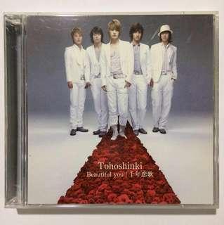 [TVXQ] Beautiful You (CD&DVD)- Japanese Single Album