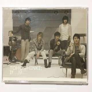 [TVXQ] Junsu Solo Singles- Japanese Album