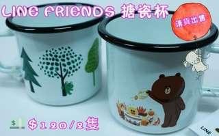 LINE FRIENDS 搪瓷杯☕