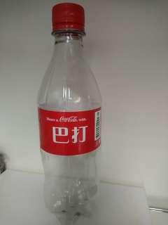 可口可樂 Coca Cola '巴打' 吉樽