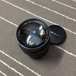 Vintage Carenar 135mm Lens