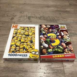 玩具總動員 神偷奶爸 拼圖 1000片