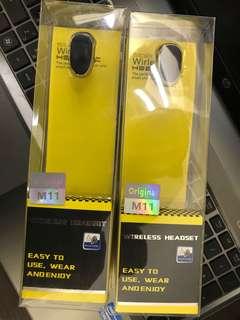 Music wireless Bluetooth