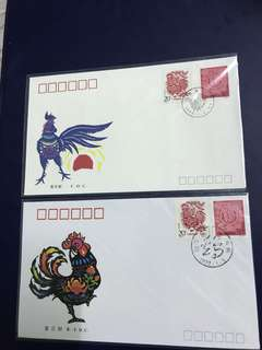 China Stamp- 1993-1 A/B FDC