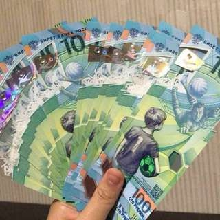 World Cup Russia Special Edition Notes