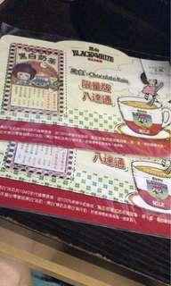 絕版 太興 黑白奶茶 八達通  限量版 [黑白冰室]