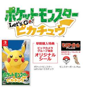 [BIC BONUS TOKUTEN] Nintendo Switch Game Pokemon Let's Go Pikachu / Let's Go Eevee (Pre-Order)