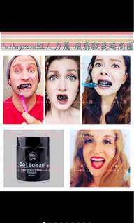 🚚 Bottokan美白活性碳潔牙粉