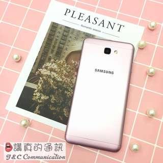 Samsung J7 prime 粉❤️