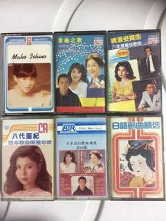 $1 each cassette