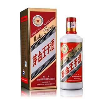 茅台王子 醬香型 500ml 53%vol