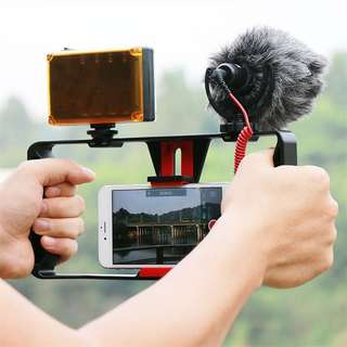 Mobile Video Rig