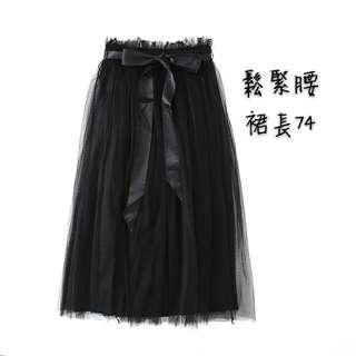 🚚 蝴蝶結腰帶紗裙