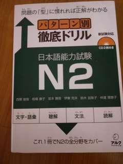 JLPT N2 test book