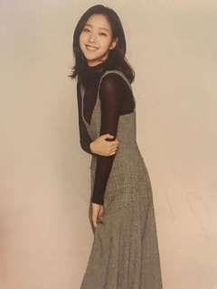 Kim Go Eun / Kim Go-Eun signature