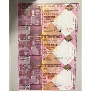 [原價轉讓]匯豐$150紀念鈔 三連張+單張x3