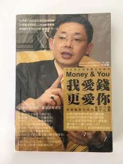 Finance Self Help Book By Taiwan Forever Living
