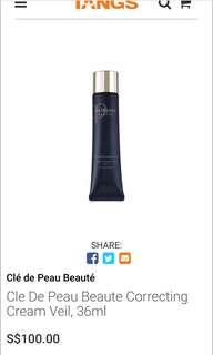 🚚 Cle de Peau Correcting Cream Veil