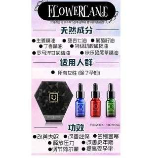 🚚 FlowerLane