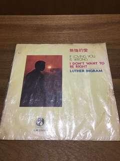 無悔的愛唱片封面 早期黑膠唱片 造型背景 裝置藝術 黑膠唱片