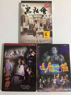 Classic Chinese Movies VCD [Fortune Star]
