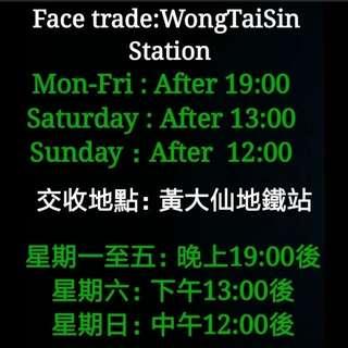 face trade & time