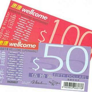 徵收惠康/Market Place禮券:  Wellcome coupons wanted