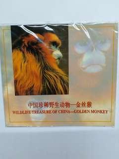中國金丝猴纪念幣,面值5元帶册