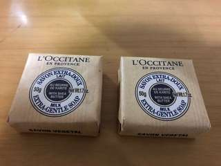 (BN) loccitane milk soap bar - 50g