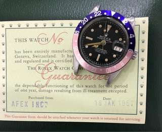 Super Rare Complete Set Early 6542 GMT Master (1956) No Crown Guard